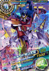 File:Shoutmon X5 D3-07 (SDT).png
