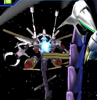 File:Galacticmon dw3.png