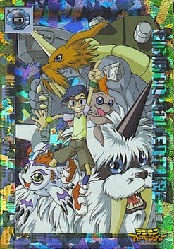 File:Digimon Adventure P7 (TCG).jpg