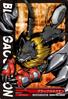 BlackGaogamon 2-008 (DJ)