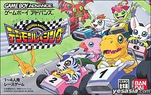 File:Digimon Racing Boxart01.jpg