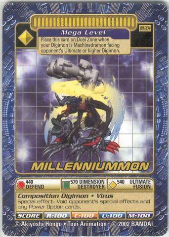File:Millenniummon Bo-304 (DB).jpg