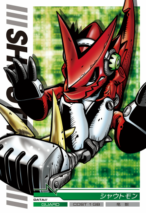 File:Shoutmon 1-003 (DJ).png