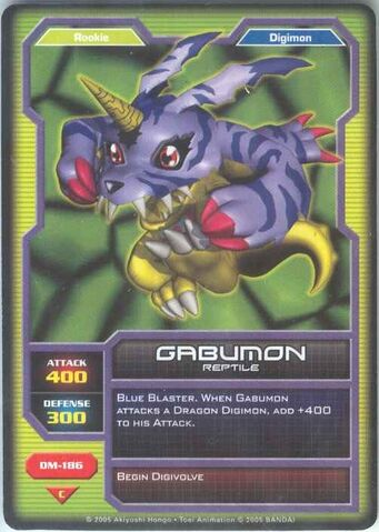 File:Gabumon DM-186 (DC).jpg