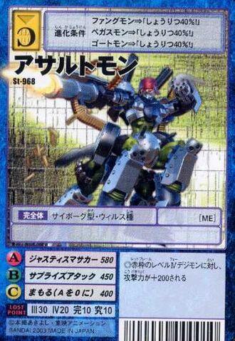 File:Assaultmon St-968 (DM).jpg