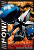 Starmon 1-034 (DJ)