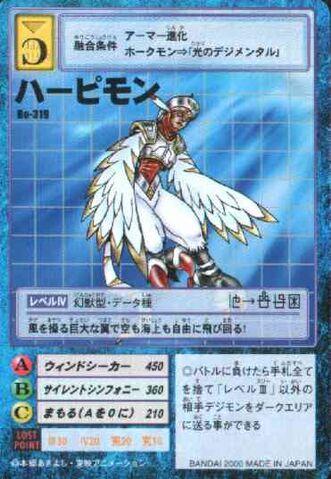 File:Harpymon Bo-319 (DM).jpg