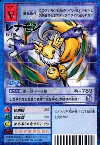 File:Renamon Bo-926 (DM).jpg