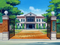 3-06 Kagurazaka Girls' Academy