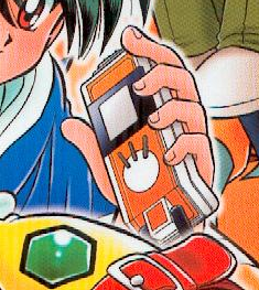 File:Data Link Digivice (Tsurugi) n.png