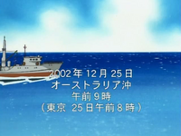 2-39 Australian Sea