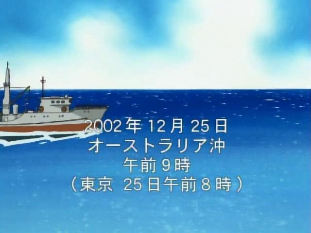 File:2-39 Australian Sea.png
