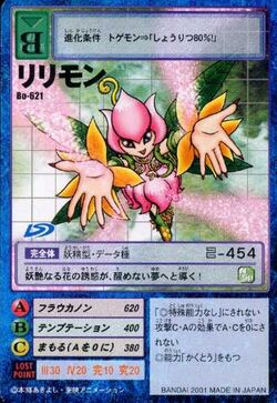 Lilimon Bo-621 (DM)