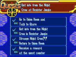 File:Digimon World Dawn UQ05.png