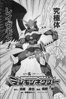 List of Digimon Next chapters 21