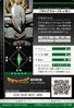 BlackWarGreymon 2-040 B (DJ)