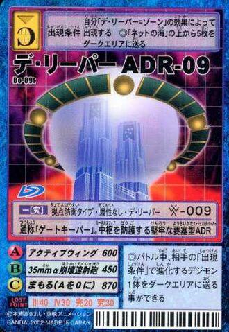 File:D-Reaper ADR-09 Bo-89t (DM).jpg