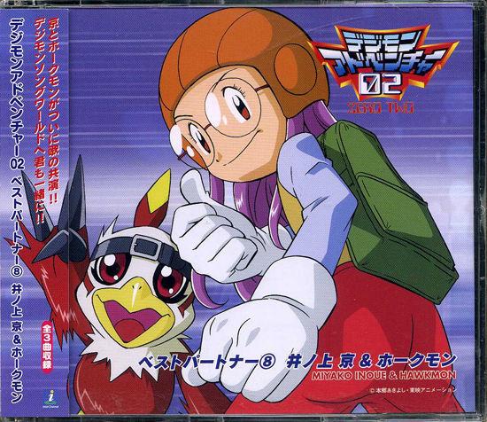 File:Best Partner 8 Miyako Inoue & Hawkmon.jpg