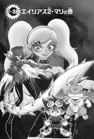 File:List of Digimon Adventure V-Tamer 01 chapters 28.jpg
