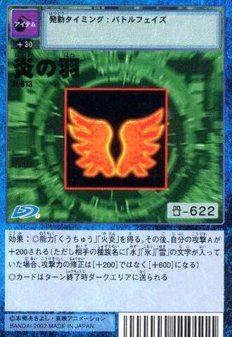 File:Flaming Wings St-813 (DM).jpg