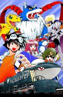 List of Digimon Next chapters V2
