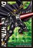 DarkKnightmon 1-044 (DJ)