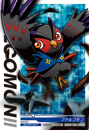 File:Falcomon 3-039 (DJ).png