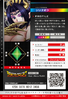 Lilithmon 3-073 B (DJ)