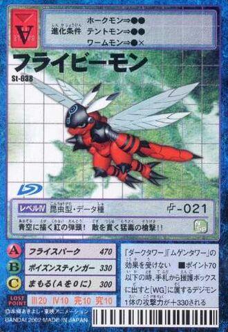 File:Flybeemon St-638 (DM).jpg