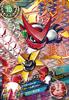 Shoutmon (+ Star Sword) D1-CP1 (SDT)