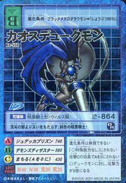 File:ChaosDukemon Bo-550 (DM).jpg