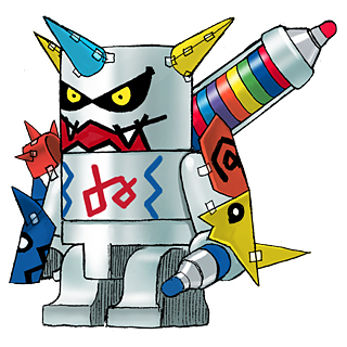 File:Omekamon b.jpg
