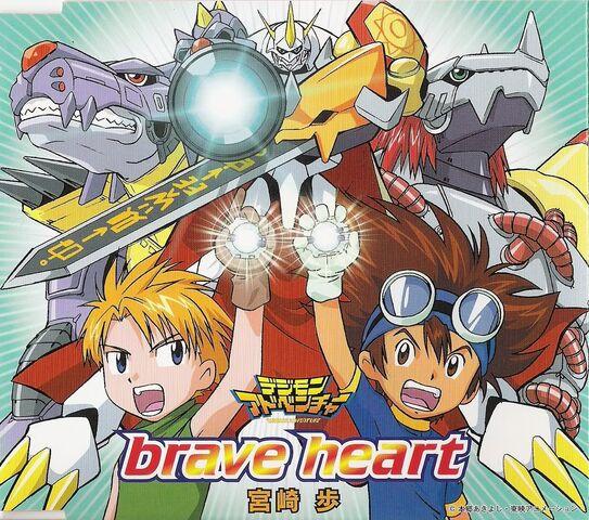 File:Brave heart 2.jpg
