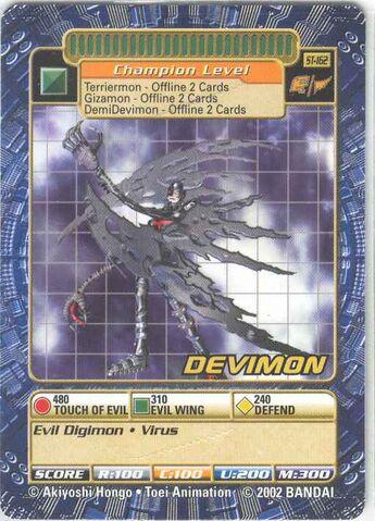 File:Devimon St-162 (DB).jpg