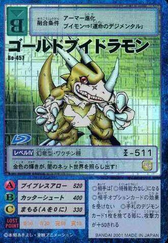 File:GoldV-dramon Bo-457 (DM).jpg
