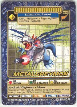 MetalGreymon Bo-143 (DB)