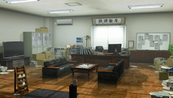 DSCS - Kuremi Detective Agency's office