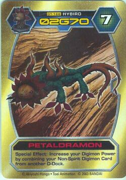 Petaldramon DT-166 (DT)