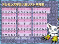 DigiCode (Japanese).jpg
