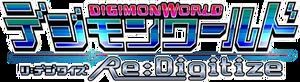 DW-ReDigitize logo
