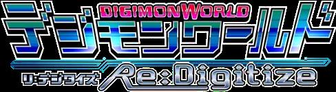 File:DW-ReDigitize logo.png