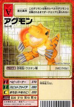 Agumon Sx-6 (DM)