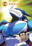 List of Digimon Adventure V-Tamer 01 chapters 52