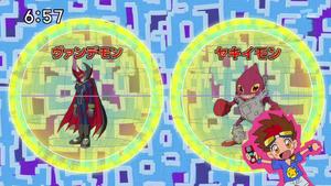 DigimonIntroductionCorner-Myotismon 2