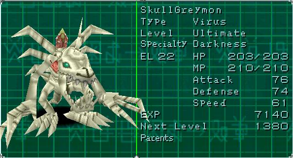 File:SkullGreymon dw2.jpg