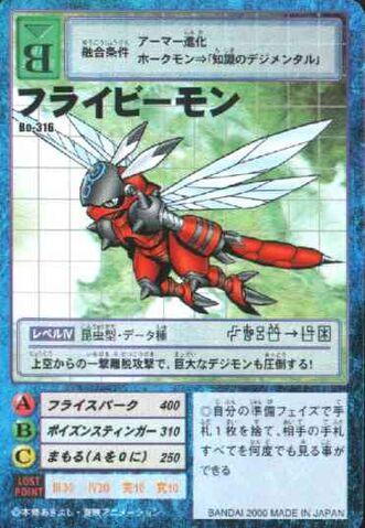 File:Flybeemon Bo-316 (DM).jpg