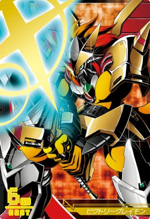 File:VictoryGreymon 2-019 (DJ).png