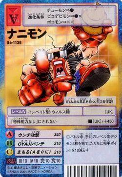 Nanimon Bo-1136 (DM)