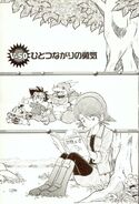 List of Digimon Adventure V-Tamer 01 chapters 50