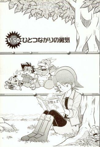 File:List of Digimon Adventure V-Tamer 01 chapters 50.jpg